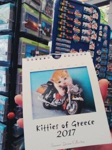 Grecia 14