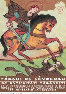 Targul de Antichitati taranesti- Sanmedru